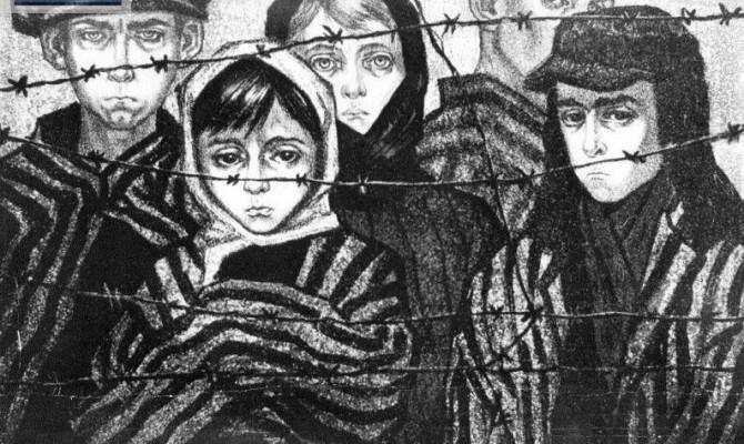 «Холокост - преступление против человечества»