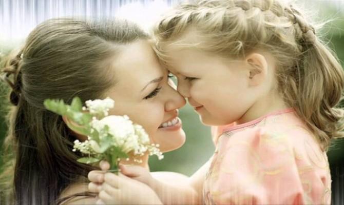 Не простая должность - мама - тематическая концертная  программа