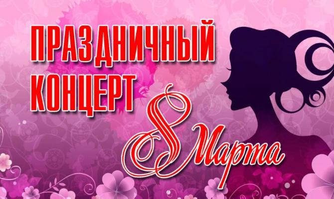 «Её величество женщина»