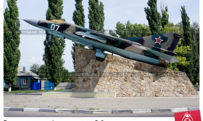 Митинг, посвященный открытию мемориальной доски 61 авиатору земли Бобровской и 10-ти летчикам 2-ой воздушной армии, уроженцам нашей необъятной Родины, погибшим в небе над нашим городом.