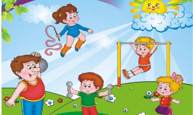 День спортивных идей