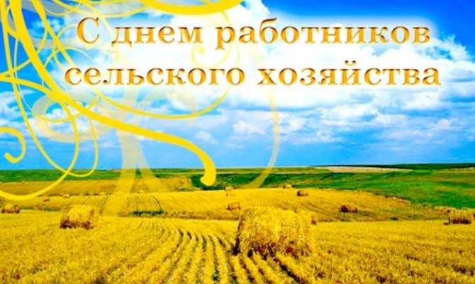 «Мы славим руки золотые